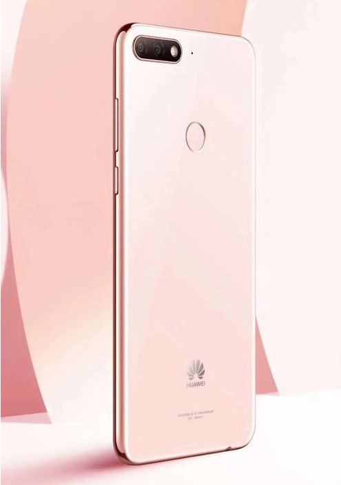 Huawei chang 8 conference to confirm