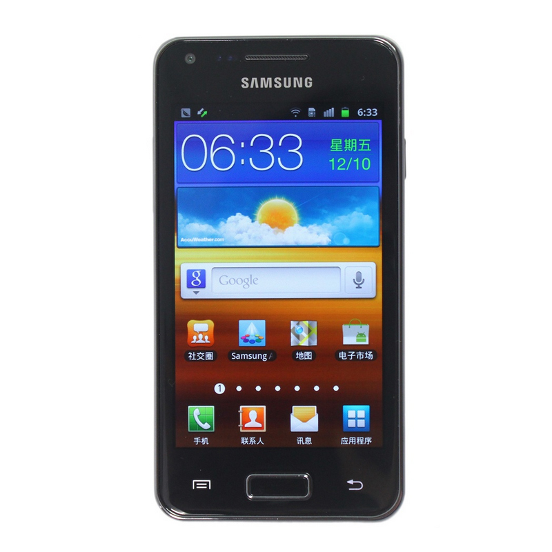 Samsung Galaxy S Advance i9070 Mobile Phone