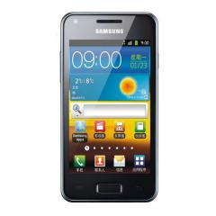 Brand Samsung  I9070 Mobile Phone Unlocked Original