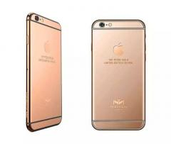The latest iphone 6splus customized (128 gb) factory unlocked, gold