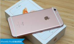 The latest iphone 6splus customized (128GB) factory is unlocked, rose gold