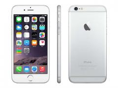 The latest iphone 6plus customizable (128 gb) factory unlocked, silver