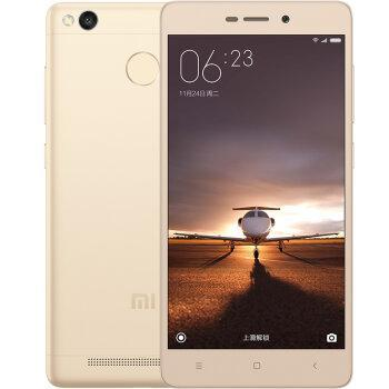 Xiaomi phone 5s (32GB) gold price 1440 yuan