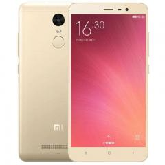 The latest mi phone 5(64GB) gold price is 1280 yuan