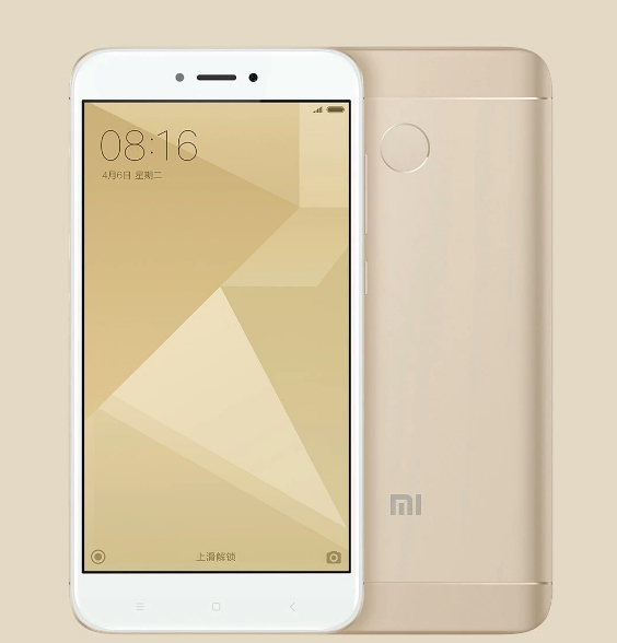 The latest xiaomi phone, the NOTE5A (16GB), cost 560 yuan