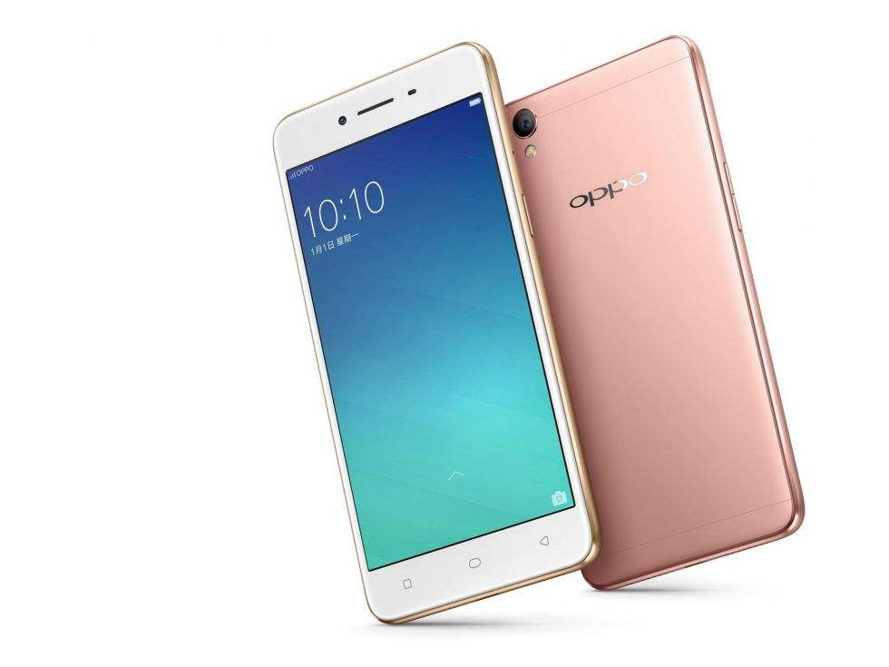 The latest OPPOA59s special offer is 1090 yuan