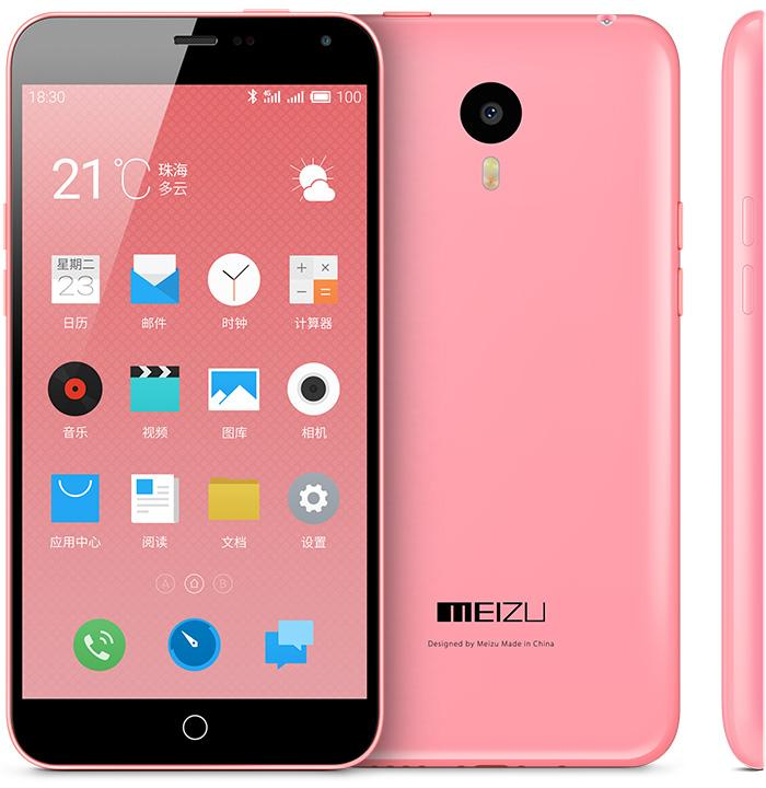 New Meizu mobile phone e white (32GB) price of 760 yuan