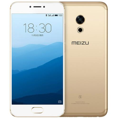 New Meizu mobile phone E Gold (32GB) price of 790 yuan