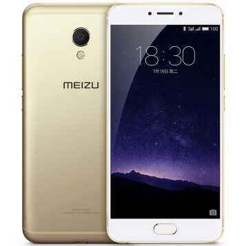 The latest Meizu mobile phone 5S (32GB) price 720 yuan
