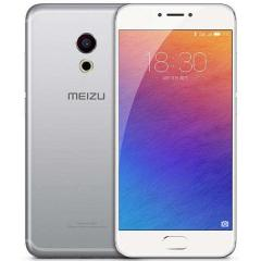 New Meizu mobile phone 3 (16GB) price 460 yuan