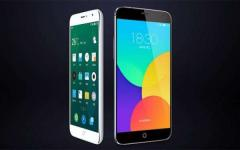 New Meizu mobile phone NOTE3 gold (32GB) special offer 790 yuan