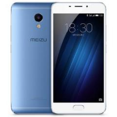 The latest Meizu mobile phone 5 (32GB) price 660 yuan