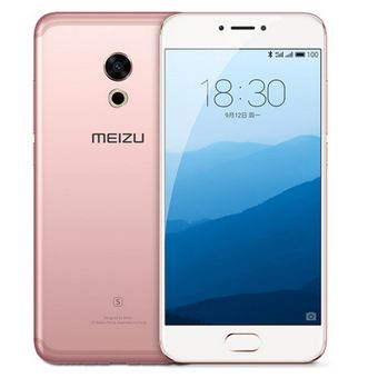 New Meizu mobile phone mx6 (4+32GB) special offer 1050 yuan