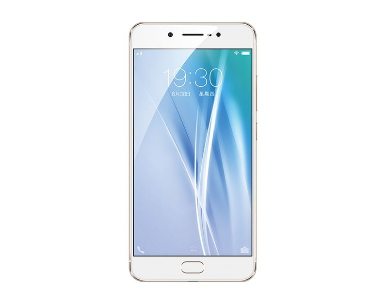 The latest vivo mobile phone x7plus special offer 1560 yuan