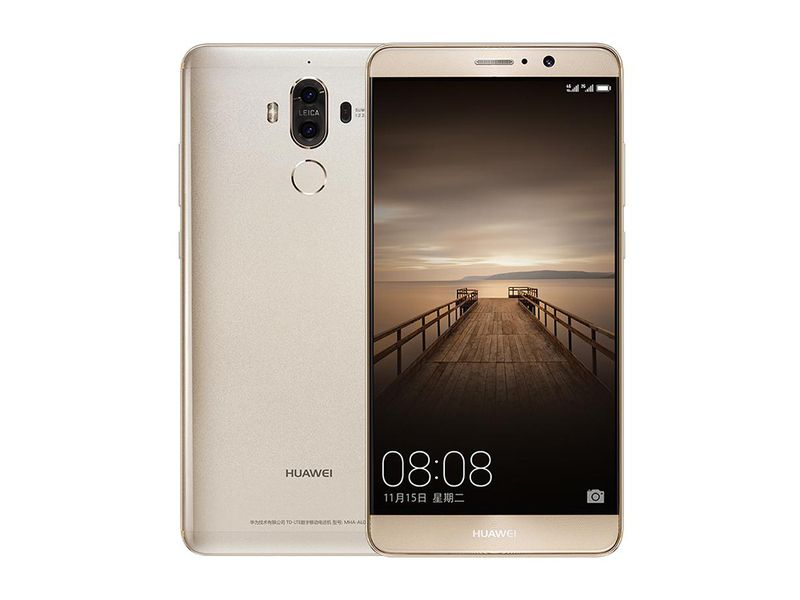 The latest Huawei mobile phone 5x whole network special offer 660 yuan