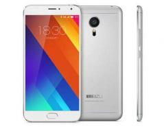 The latest Meizu mobile phone NOTE5 (32GB) special offer 840 yuan
