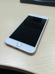 The new IPhone model 297 gold