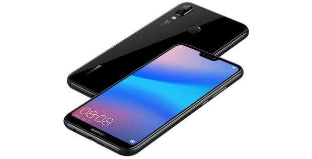 Huawei nova 3 e exposure_News_Ananda International